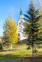 Samara Sophia Cathedral of the Wisdom of God