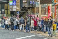 Meiji Dori Avenue, Shibuya District, Tokyo, Japan