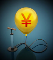 Manual hand pump connected to the inflated yellow balloon with Yen icon. 3D illustration