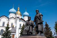 Monument to the architect of the Kazan Kremlin, Tatarstan