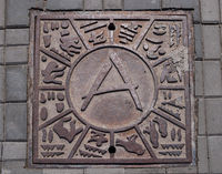 Metal hatch with the Egyptian symbolics on the area in Kazan.