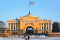 View of the wing of the Admiralty building from the ice of the N