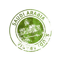 Saudi Arabia sign, vintage grunge imprint with flag on white