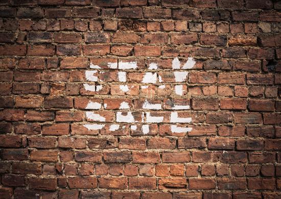 Coronavirus Stay Safe Graffiti