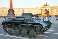 Soviet small amphibious tank T-38 in the background of the Alexa