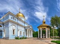 Holy Pokrovsky Cathedral in Izmail, Ukraine