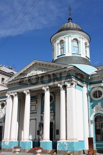 Armenian orthodox church in Saint Petersburg