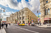 Ilyinka street and GUM in Moscow