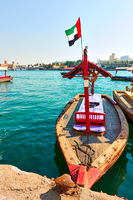 Abra boat and Dubai Creek