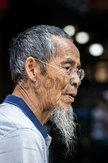 Portrait of an old chinese man