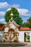 Entrance to The Holy Spirit Mens Monastery