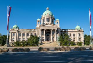 Serbia National Assembly, Belgrade, Serbia.