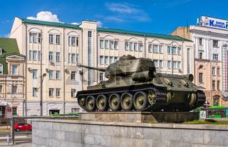 Monument to the tank in Kharkiv, Ukraine