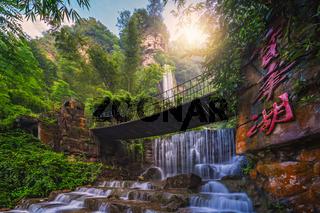Stunning waterfall at Baofeng lake