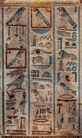 ancient egypt color hieroglyphics