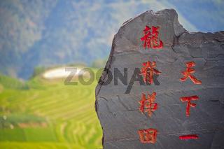 Stone memorial above Seven Stars Accompany the Moon Rice Terraces