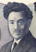 Hideyo Noguchi (1876-1928) on 1000 Yen 2011 banknote from Japan. Japanese bacteriologist who in 1911 discovered the agent of syphilis as the cause of progressive paralytic disease.