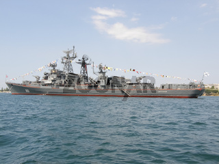 Ships of the Black Sea Fleet of Russia on the celebration of the Day of the Russian Navy in Sevastopol.