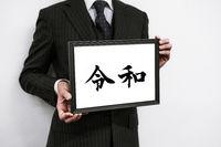 Businessman with a new era (Ryowa)
