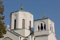 Saint Sava Bell Tower