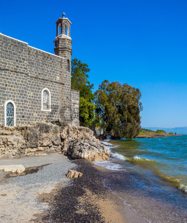 The path of Christian pilgrims. Tabgha