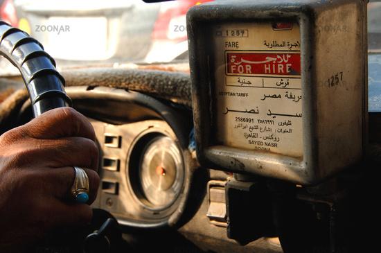 Cairo Taxi Egypt