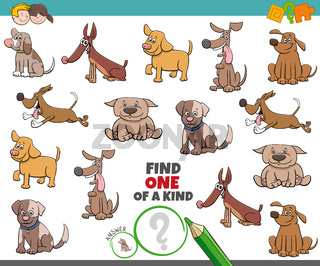 one of a kind game for children with dogs