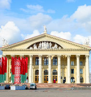 Culture Palace, October Square, Minsk