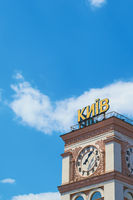 Clock tower with word Kyiv in Ukrainian on the Main railwat station in Kyiv, the capital of Ukraine