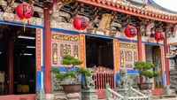 Lantian Tutorial Academy at Nantou