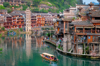 Feng Huang Ancient Town Phoenix Ancient Town , China