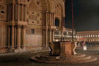 Venice, San Marco by Night