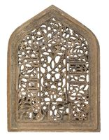 Fatimid era arched stucco window decorated with floral patterns, isolated with clipping path