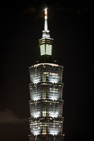 Taipei 101 night view of which is visible from Xiangshan Taipei