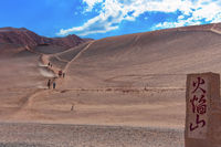The Flaming Mountains is the northern route of the ancient Silk Road