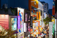 Myeong-dong District in Seoul South Korea