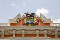 Presidential Palace in La Paz, Bolivia