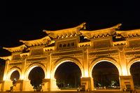 Of Chiang Kai-shek Memorial Hall, Freedom Square, night view (Taipei, Taiwan)
