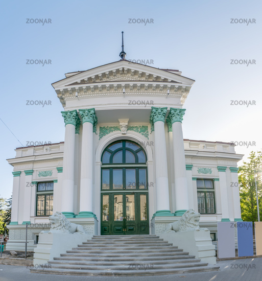Chisinau Organ Hall - a leading cultural and artistic institution in Chisinau, Republic of Moldova. The Organ Hall landmark historic building in Chisinau, Moldova