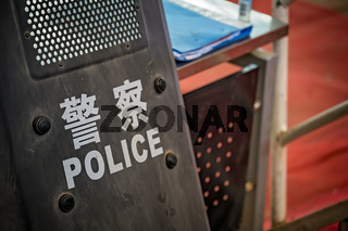 China Riot police defensive shield