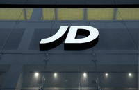 Logo on the front of the JD sports store in the centre of leeds