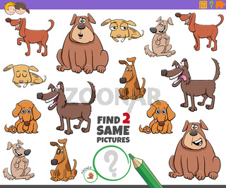 find two same dogs game for kids