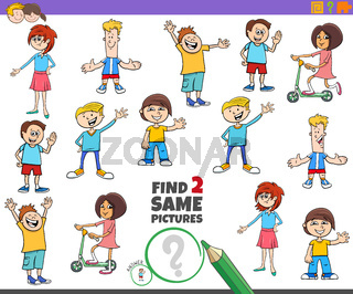 find two same kids educational game for children