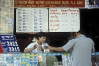 CAMBODIA PHNOM PENH MONEY EXCHANGE