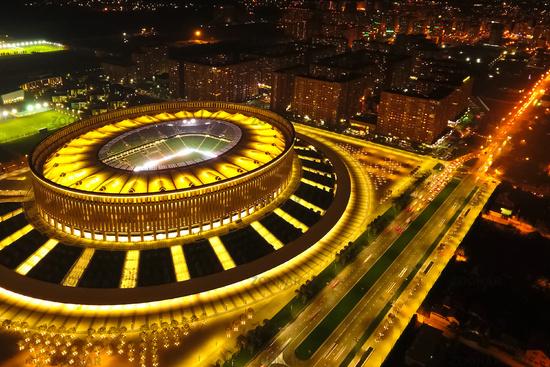Krasnodar Stadium in the city of Krasnodar. The modern building