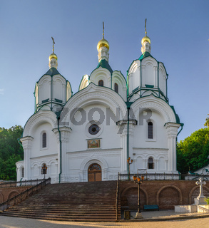 Assumption Cathedral in the Svyatogorsk Lavra