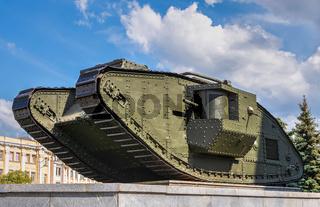 Monument to the tank Mark-V in Kharkiv, Ukraine