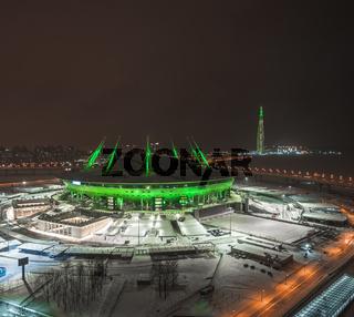 roof of the stadium at night. Stadium lights.
