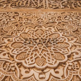 Ancient Arabic Characters