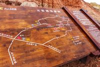 Tourist site map of Wucaitan (Five Colored Hills aka Rainbow Beach)